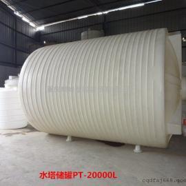 20吨聚乙烯塑料水箱
