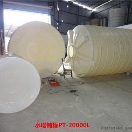 专业20吨聚乙烯塑料水箱