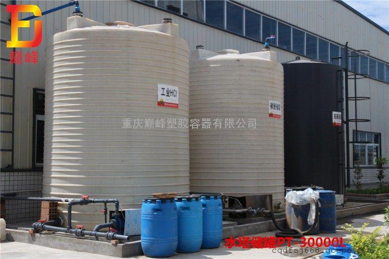 重庆长期供应聚乙烯塑胶储罐/塑料水箱
