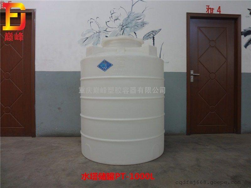 重庆长期供应聚乙烯塑胶储罐