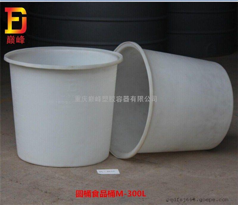 重庆300L圆桶供应