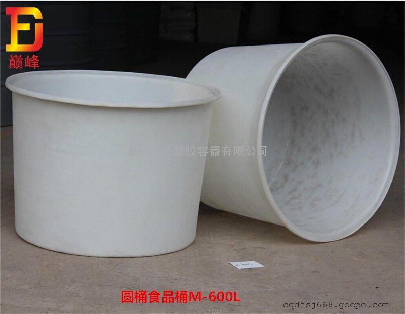 600L圆桶规格|食品桶厂家