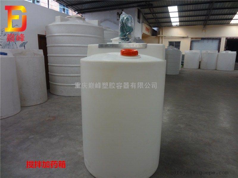 重庆K-500L周转箱、方箱、水箱