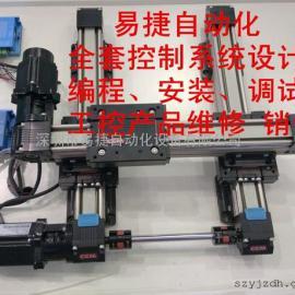 深圳PLC编程 龙华PLC编程