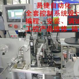 深圳PLC编程 福田PLC编程 坂田PLC编程