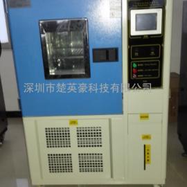 YHT-80C高低温箱
