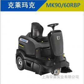 供应专用扫地车KM90/60RBP德国凯驰 驾驶式扫地机