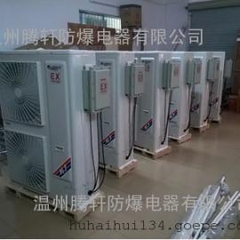 BKGR柜式防爆空调,柜式防爆空调价格,立式防爆空调价格