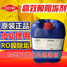 罗门哈斯阻垢分散剂 Acumer 1000阻垢剂不含磷