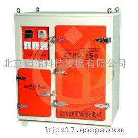 150公斤电焊条烘箱带储藏箱 远红外辐射加热电焊条干燥箱