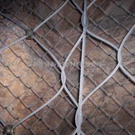 河北边坡柔性支护钢丝绳网厂家