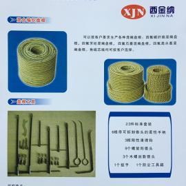 天津优质石棉绳