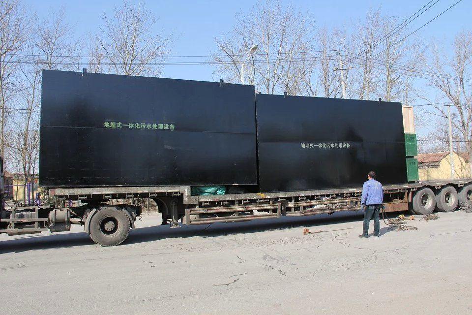 阳江地埋式一体化污水处理设备价格