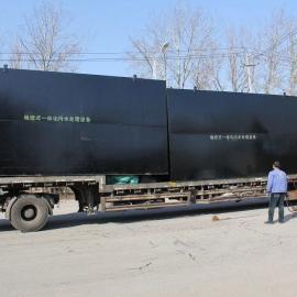 大连MBR一体化中水回用设备生产厂家