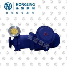 CQ型不�P�磁力泵,耐腐�g磁力泵,�o泄漏磁力泵