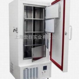 液氮低温保存箱