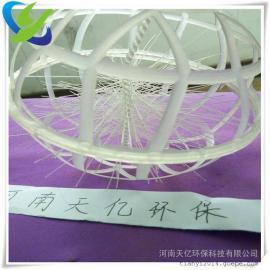 沧州轻工造纸用悬浮球填料、沧州悬浮球填料厂家