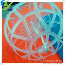 多孔旋转悬浮球填料
