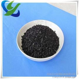重庆碘值高空气净化椰壳活性炭