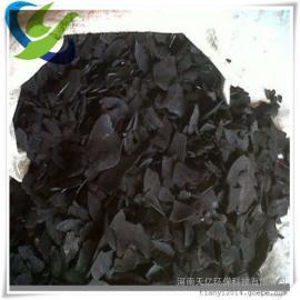 绵阳生产桶装水用椰壳活性炭