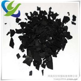 西安高效石油化工专用椰壳活性炭