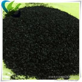 溶剂回收用活性炭、10-20目椰壳活性炭