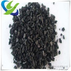 纯净水处理用果壳活性炭、重庆0.8-1.2mm果壳活性炭厂家