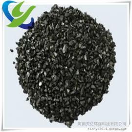 西藏果壳椰壳活性炭厂家、工业用水处理用果壳炭
