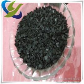 工业污水处理用果壳活性炭、新疆活性炭厂家