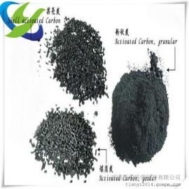 化工原料气体净化活性炭、固原6-12目煤质活性炭