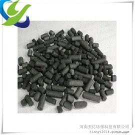 临沂工业废气、废水处理柱状活性炭
