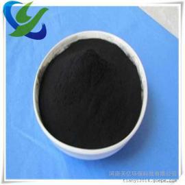 重庆南岸区药酒脱色粉状活性炭