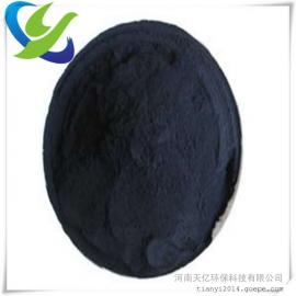 新乡药品生产专用粉状活性炭