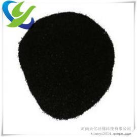 西宁工业用木质粉状活性炭