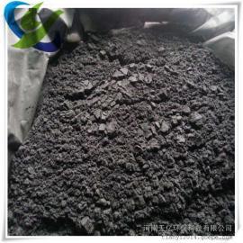 新乡食品添加剂用粉状活性炭