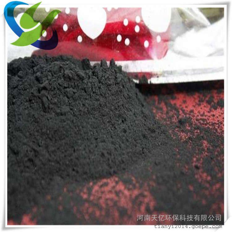 济南催化剂用200目粉状活性炭厂家