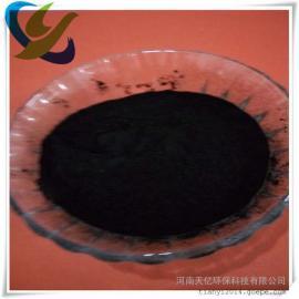 兰州镀液专用粉状活性炭