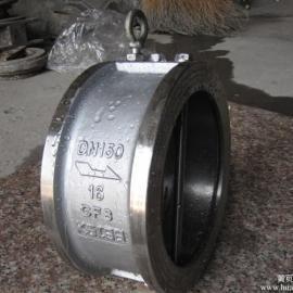 H76H-16对夹式止回阀