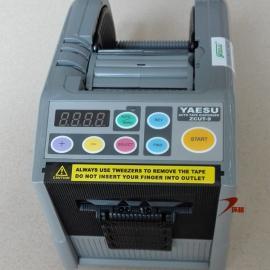 日本优质素YAESU ZCUT-9胶纸机胶带切割机