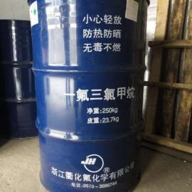一氟三氯甲烷F11冷媒 氟R11