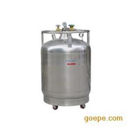 欧莱博低温专用不锈钢打造的自增压液氮罐YDZ-200