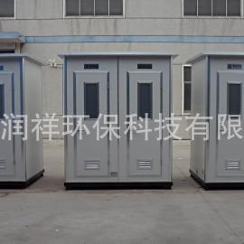 可移动厕所 浙江可移动厕所 可移动厕所价格 可移动厕所厂家