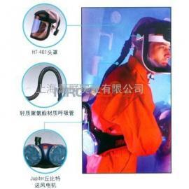 动力送风呼吸防护器