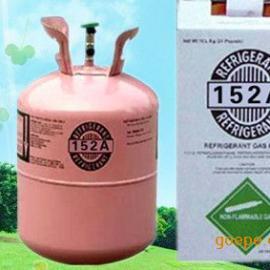 HFC152a(二氟乙烷)气雾喷射剂、制冷剂
