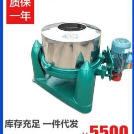 现货供应SS450型三足式离心机 三足脱水机 三足甩干机