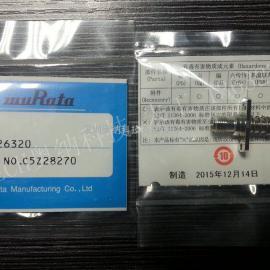 高频测试探针MM126320