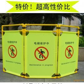 电梯检修专用围栏