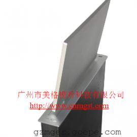 美格无纸化会议终端,广州办专供超薄液晶升降器,会议升降器