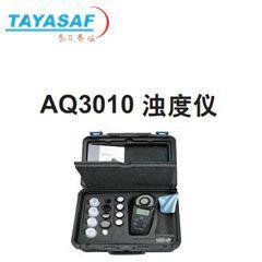 美国奥立龙AQ3010浊度仪便携式高精度AQ3010浊度仪