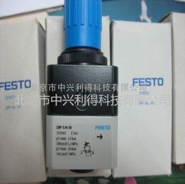 FESTO费斯托 LRP-1/4-10减压阀